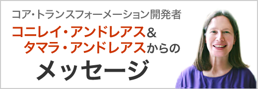 NLP コア・トランスフォーメーシ...